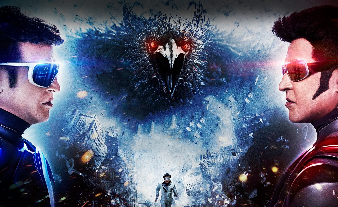 2 Point 0 - Tamil 3D